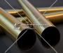 Труба латунная в Уфе № 6