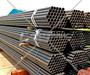 Труба стальная водогазопроводная (ВГП) ГОСТ 3262-75 в Уфе № 4