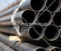 Труба стальная водогазопроводная (ВГП) ГОСТ 3262-75 в Уфе № 6